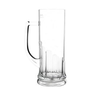 Flamefield Acrylic Tankard Beer Glass 0.6L