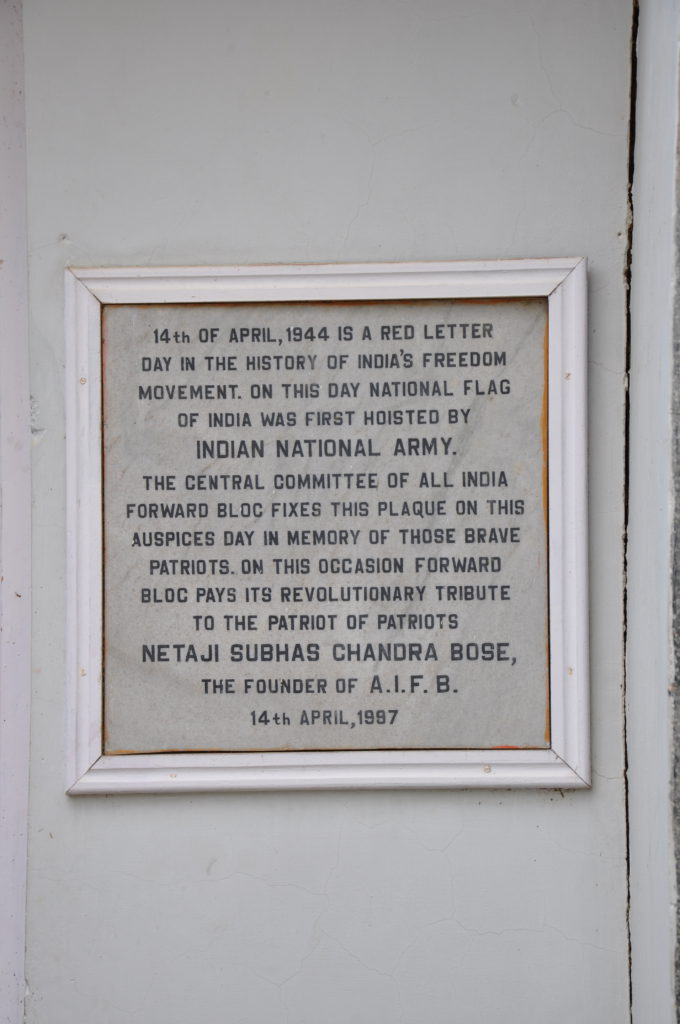 Plaque at the Museum at Moirang