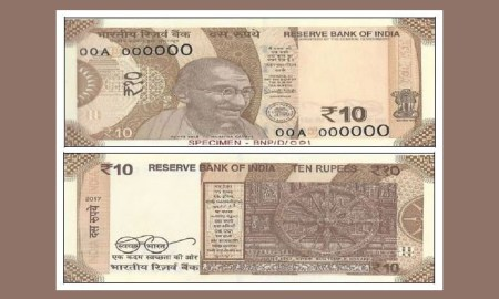 Rs.10 note