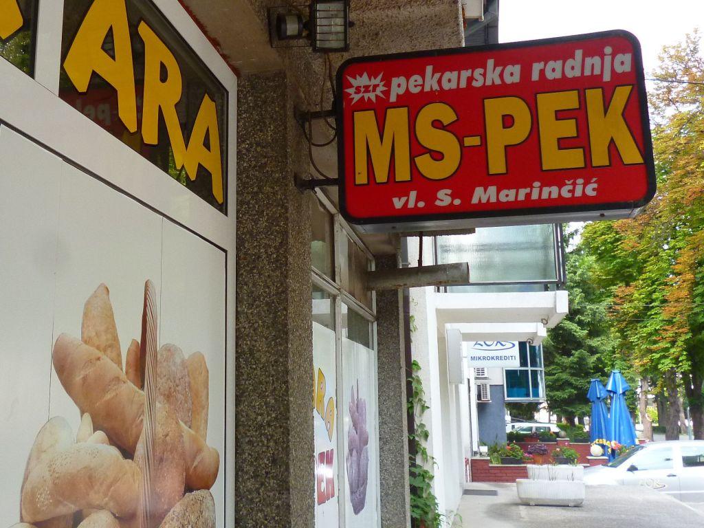 Пекарня MS PEK в Бугойно. Фото: Елена Арсениевич, CC BY-SA 3.0