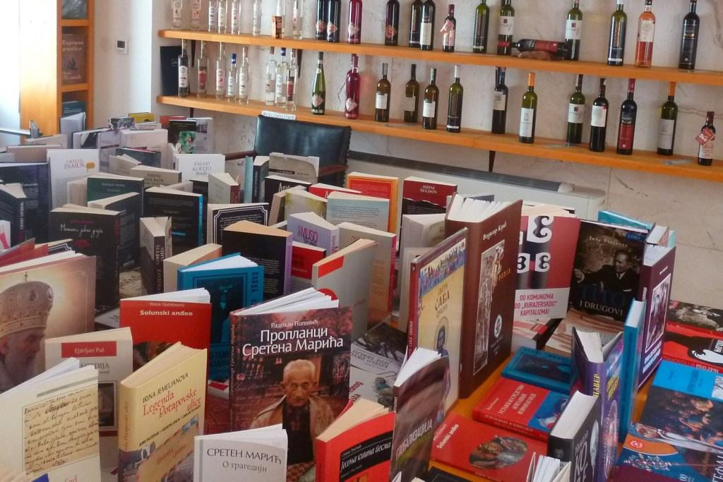 Книжный магазин «Или-или» . Фото: Елена Арсениевич, CC-BY-SA-3.0