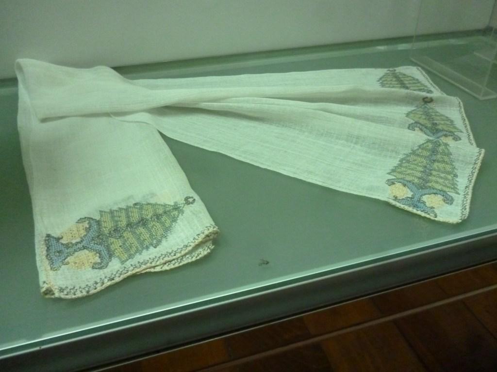 Емек-махрама. Музей Бруса Безистан в Сараево. Фото: Елена Арсениевич, CC BY-SA 3.0