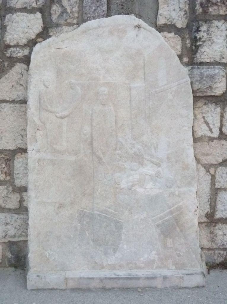 Стояние 1. Иисуса приговаривают к смерти. Фото: Елена Арсениевич, CC BY-SA 3.0
