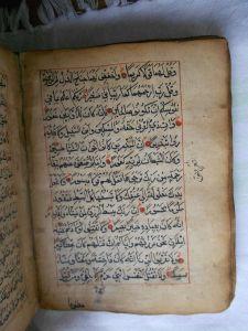 Страница рукописного Корана. Фото: Елена Арсениевич, CC BY-SA 3.0