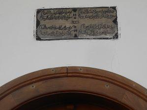 Табличка над входом. Фото: Елена Арсениевич, CC BY-SA 3.0