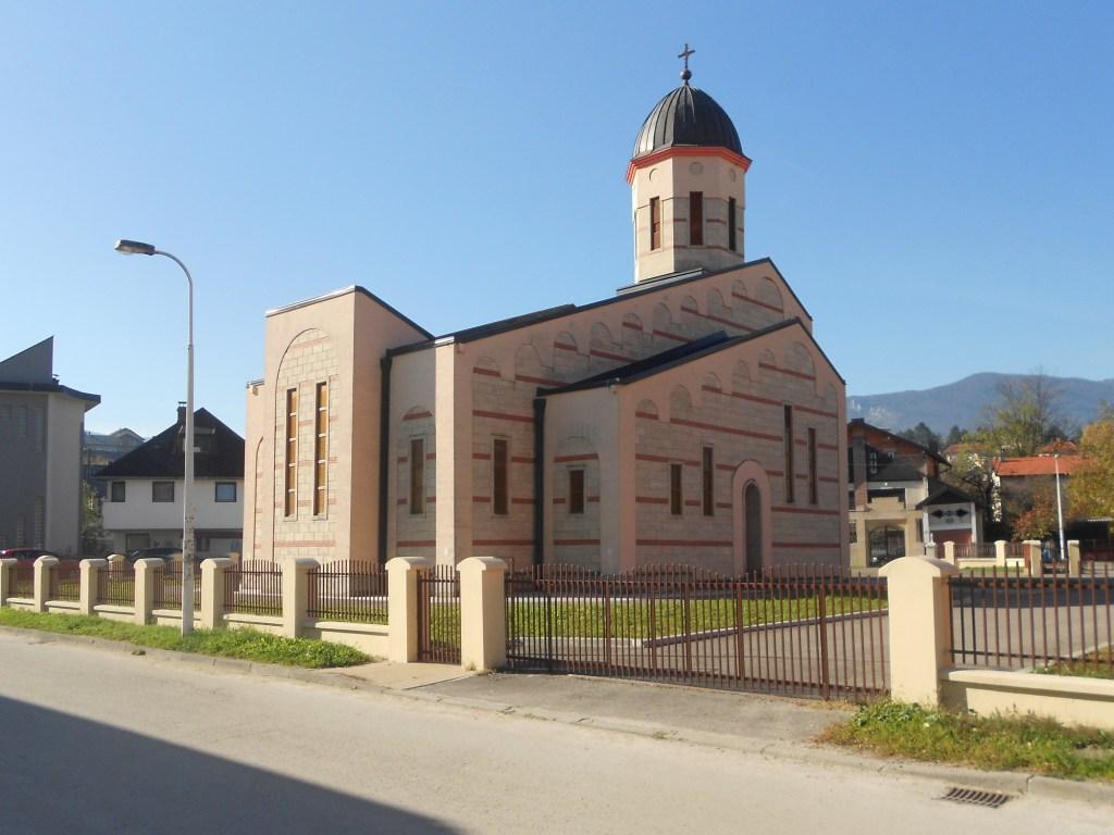 Соборная церковь св. Троицы. Фото: Елена Арсениевич, CC BY-SA 3.0