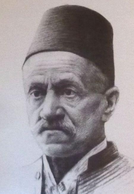 Муяга Комадина