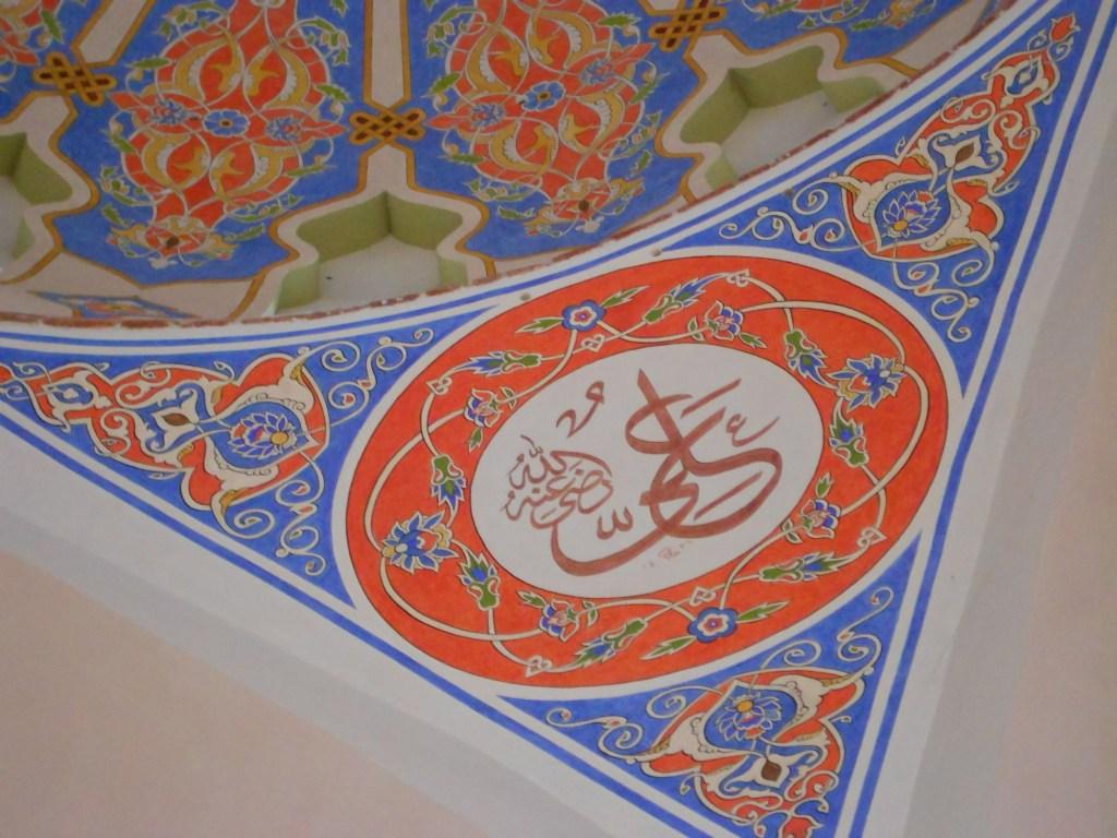Каллиграфия и орнаменты. Фото: Елена Арсениевич, CC BY-SA 3.0
