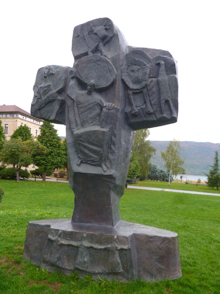 Рамский крест. Фото: Елена Арсениевич, CC BY-SA 3.0