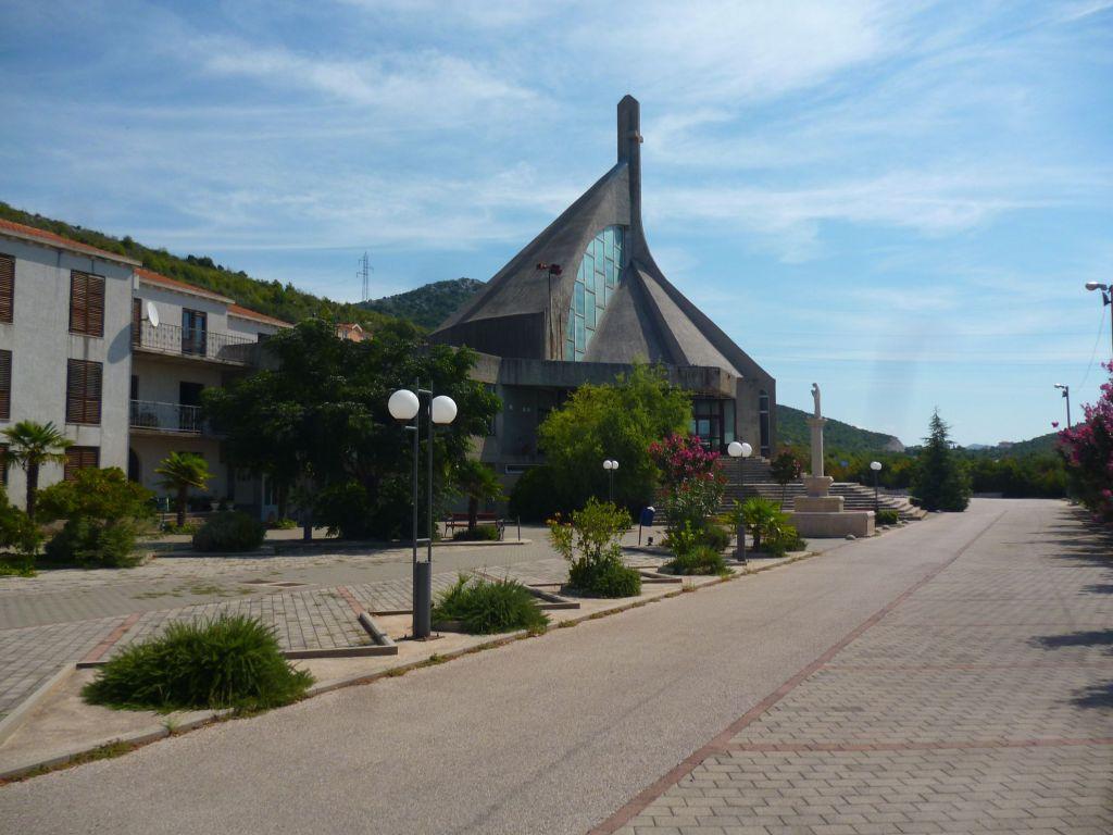 Музей находится в одном комплексе с церковью. Фото: Елена Арсениевич, CC BY-SA 3.0