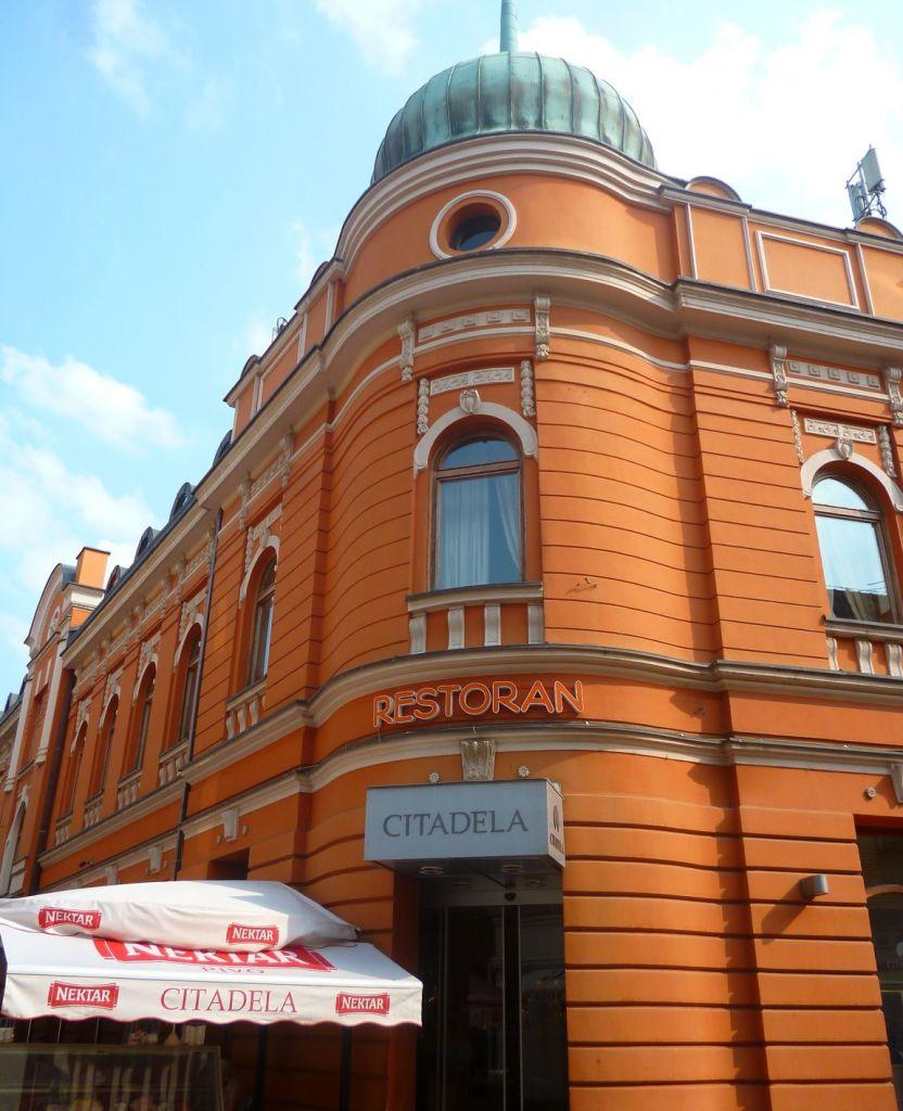 Ресторан Citadela. Фото: Елена Арсениевич, CC BY-SA 3.0