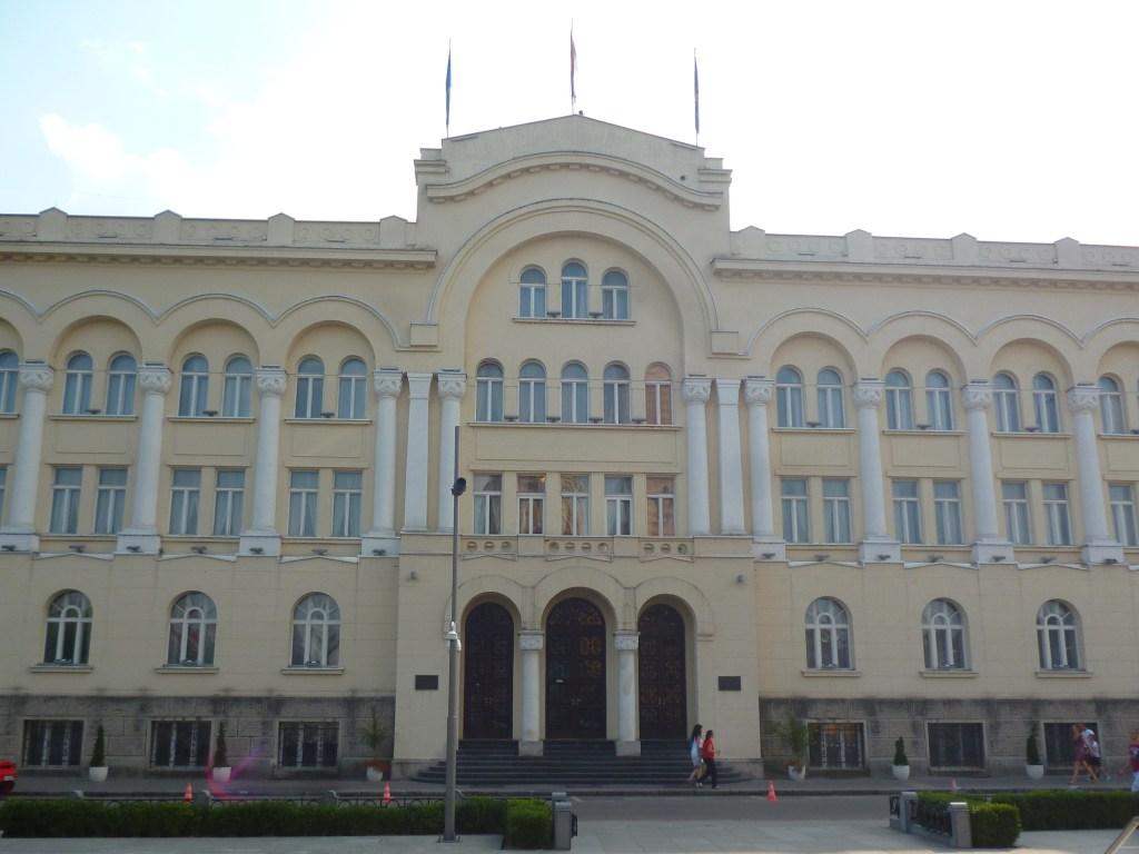 Градска палата. Фото: Елена Арсениевич, CC BY-SA 3.0