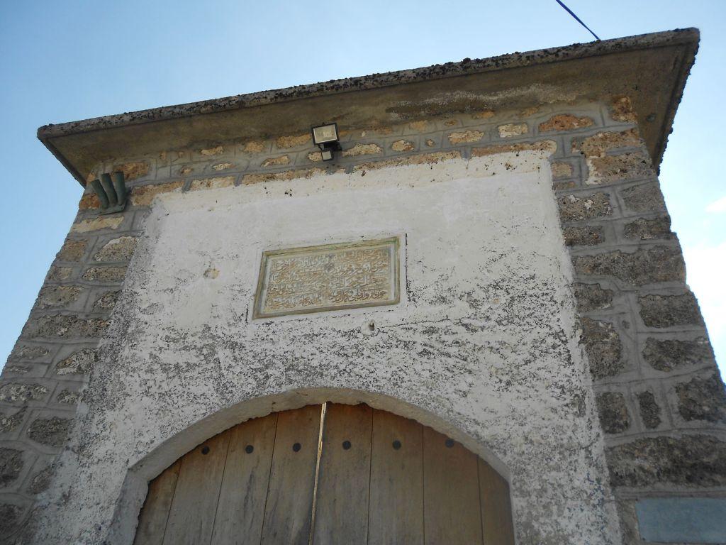 Табличка над воротами, ведущими во двор мечети. Фото: Елена Арсениевич, CC BY-SA 3.0