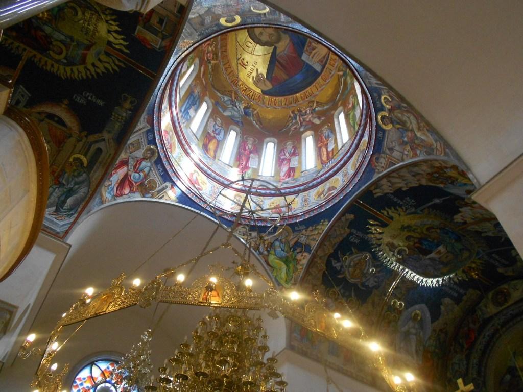 Купол. Фото: Елена Арсениевич, CC BY-SA 3.0