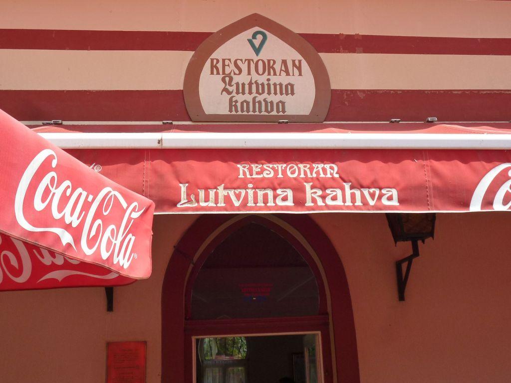 Lutvina kahva. Фото: Елена Арсениевич, CC BY-SA 3.0
