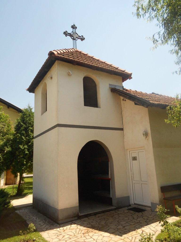 Церковная лавка. Фото: Елена Арсениевич, CC BY-SA 3.0