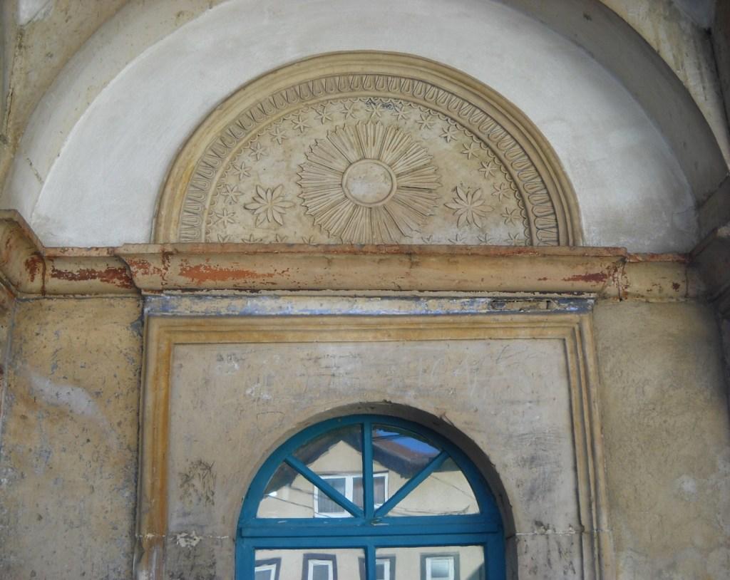 Декор фасада мечети Милошник. Фото: Елена Арсениевич, CC BY-SA 3.0