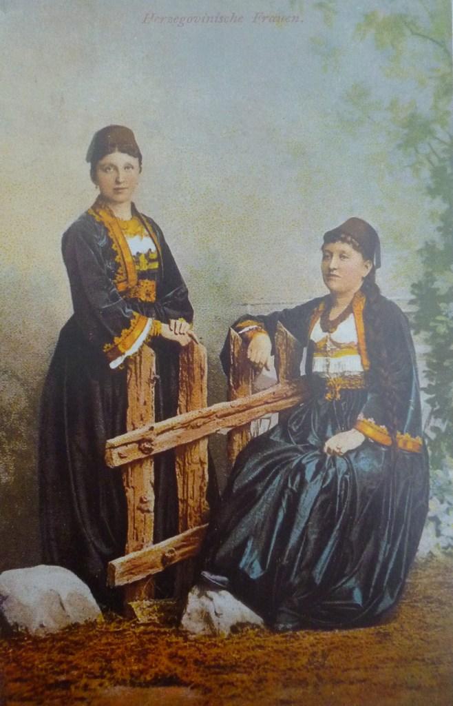 Дамы в либадах. Автор неизвестен, public domain