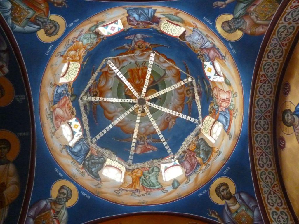 Роспись малого купола. Фото: Елена Арсениевич, CC BY-SA 3.0