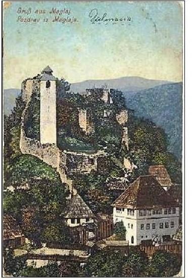 Маглай на старой открытке. Автор неизвестен