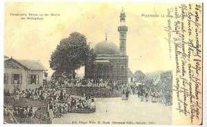Шарена мечеть вскоре после завершения строительства. Фото: www.islambosna.ba