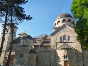 Сложная композиция церкви в Фоче. Фото: Елена Арсениевич, CC BY-SA 3.0