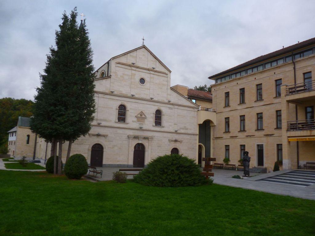 Монастырь Рама-Шчит. Фото: Елена Арсениевич, CC BY-SA 3.0