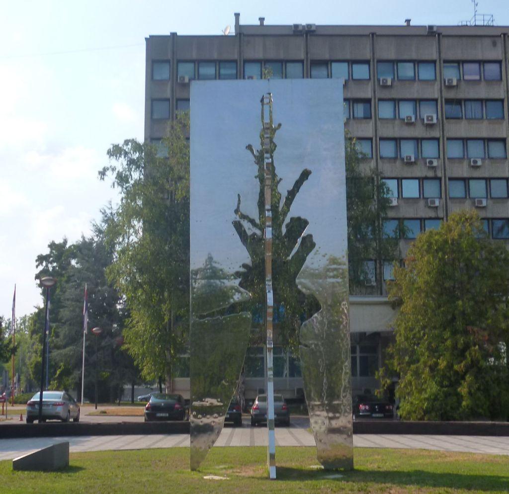 Памятник жертвам Ясеновца в Баня Луке. Фото: Елена Арсениевич, CC BY-SA 3.0