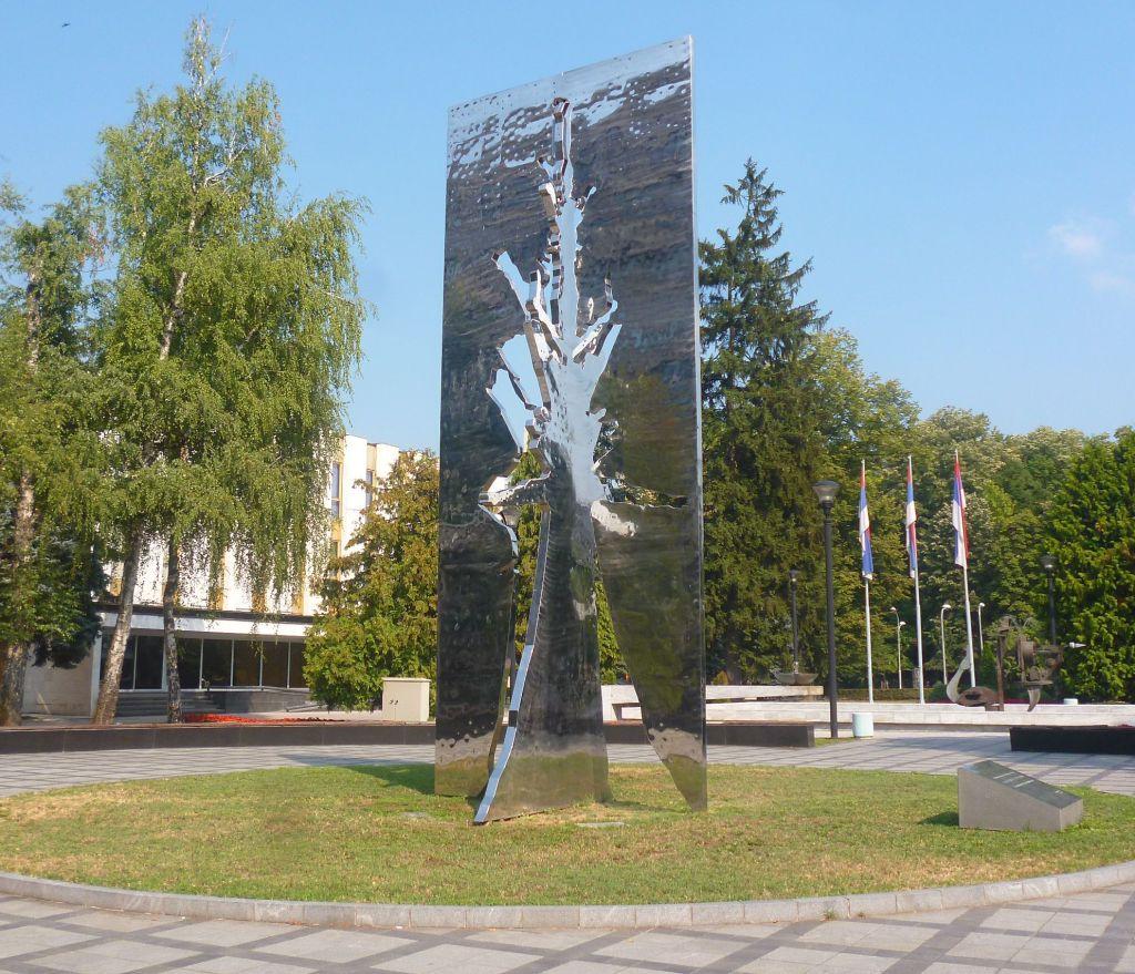 «Тополь ужаса». Фото: Елена Арсениевич, CC BY-SA 3.0