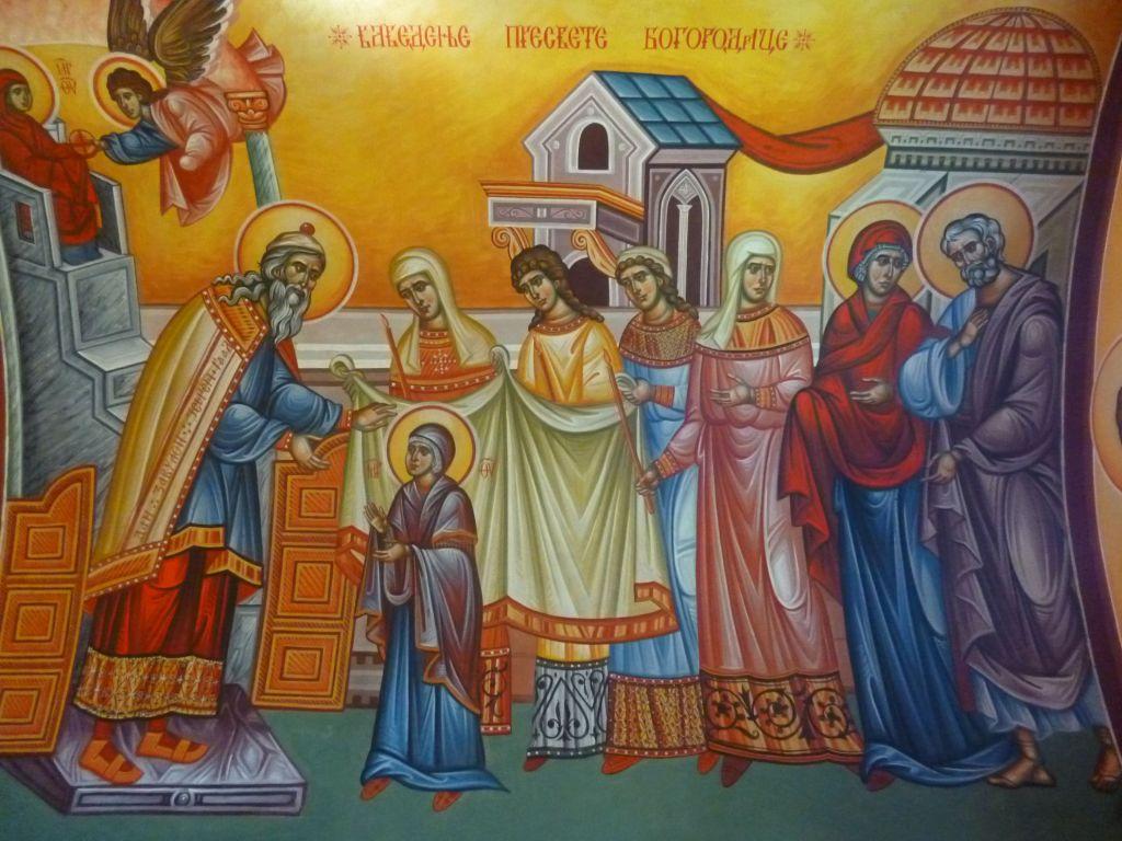 Фрагмент росписей церкви, Введение Богородицы во храм. Фото: Елена Арсениевич, CC BY-SA 3.0