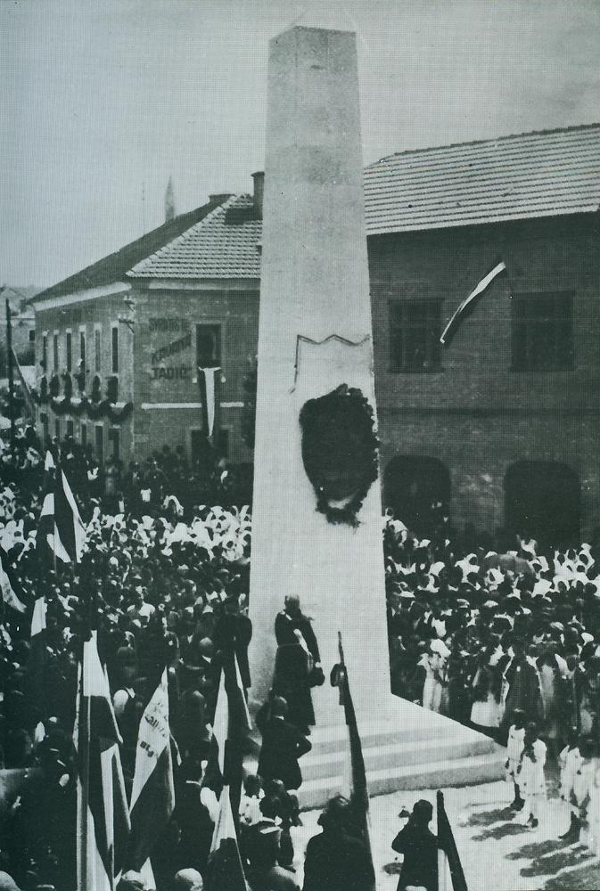 Открытие обелиска короля Томислава. CT-X, CC BY-NC 3.0