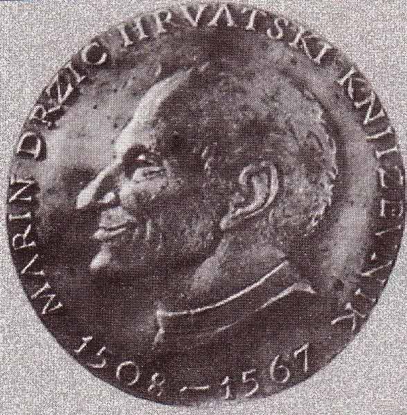 Марин Држич. Автор неизвестен, public domain