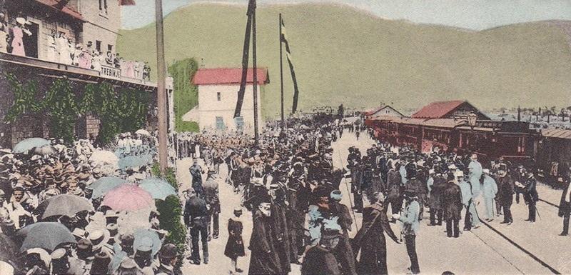 Открытие железной дороги в Требине. Автор неизвестен, public domain