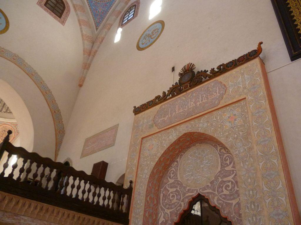 Декор Беговой мечети. Фото: Елена Арсениевич, CC BY-SA 3.0