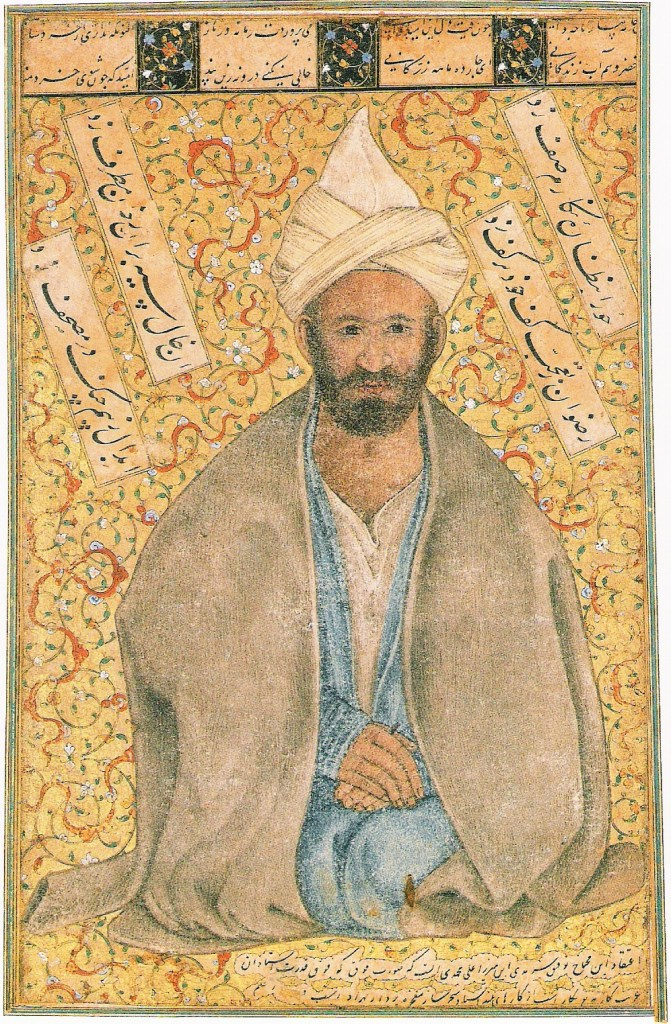 Дервиш. Фото: Behzād, public domain