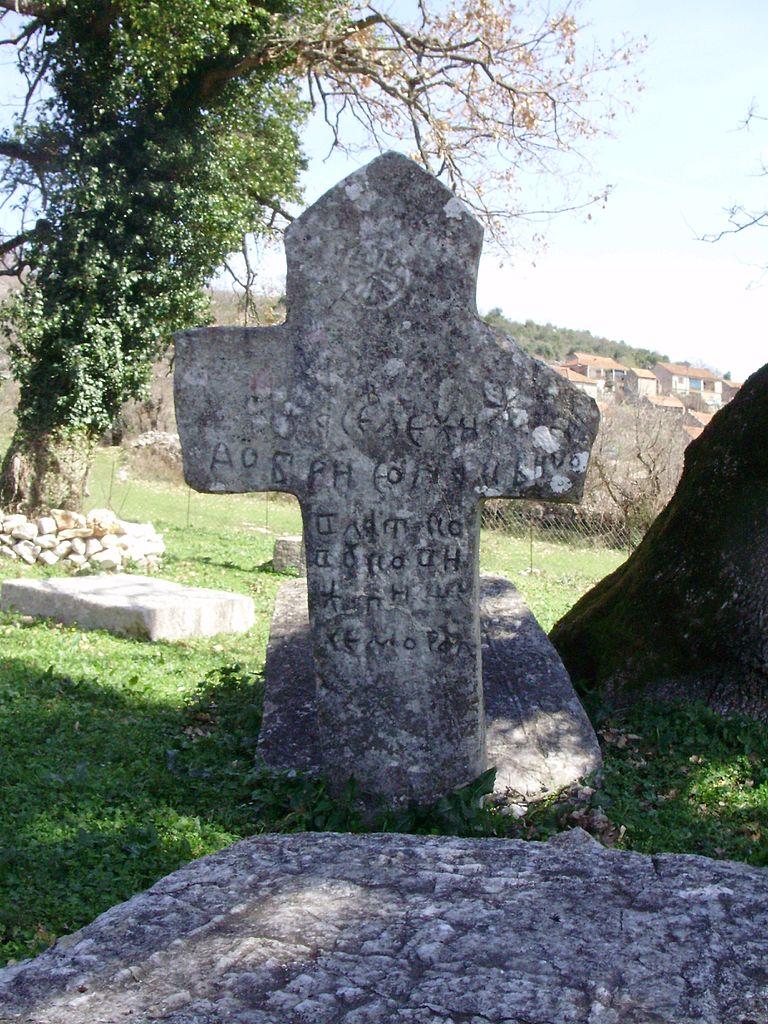 Крест над могилой Влатко Вуковича. Senad.sabovic, CC BY-SA 4.0