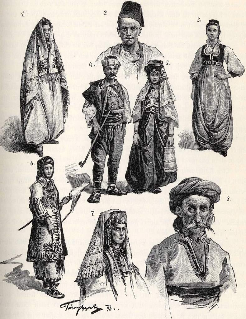 Боснийские костюмы. Olahus, Public Domain