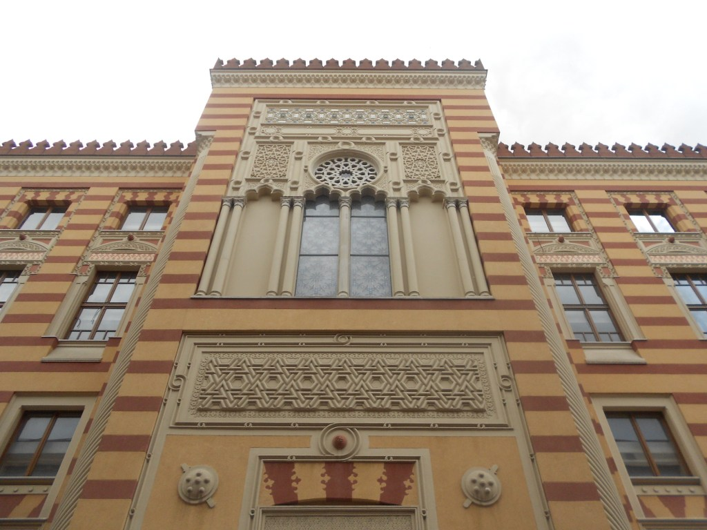 Задний фасад Виечницы. Фото: Елена Арсениевич, CC BY-SA 3.0