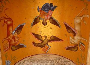 Тетраморф. Символические изображения четырёх евангелистов. Фото: Елена Арсениевич, CC BY-SA 3.0