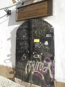 Замечательная дверь Электродистрибуции. Фото: Елена Арсениевич, CC BY-SA 3.0