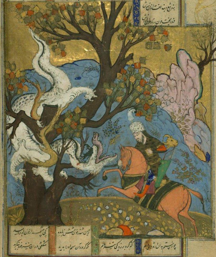 Наши родные змаи хорошие, а импортированные аждаи плохие. Muhammad Mirak ibn Mir Muhammad al-Husayni al-Ustadi, Public Domain