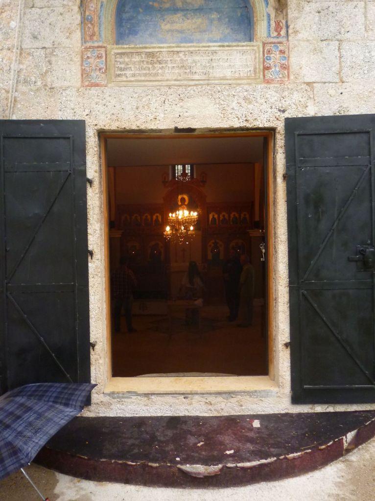 Вход в церковь. Фото: Елена Арсениевич, CC BY-SA 3.0