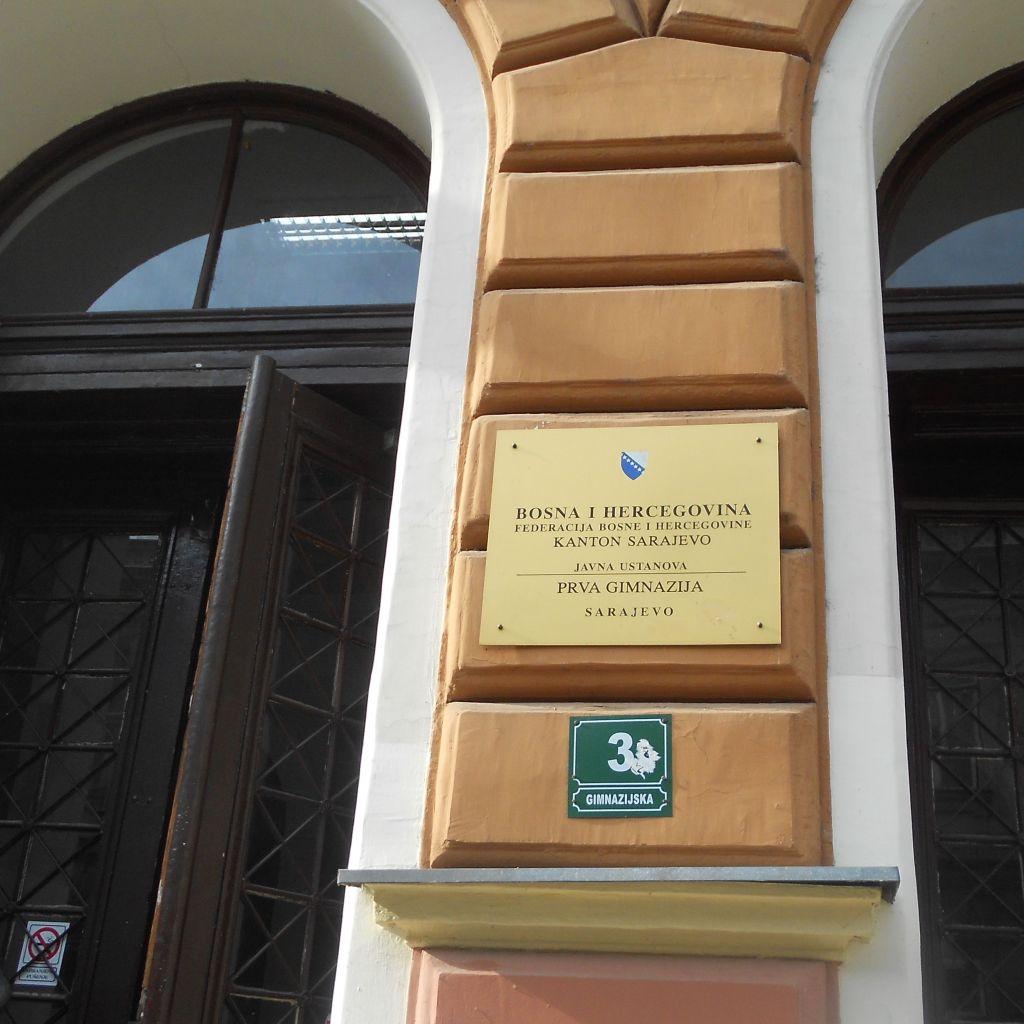 Самая старая гимназия в стране. Фото: Елена Арсениевич, CC BY-SA 3.0