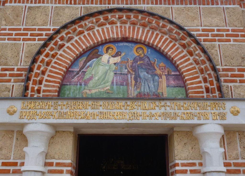 Фреска над входом. Фото: Елена Арсениевич, CC BY-SA 3.0