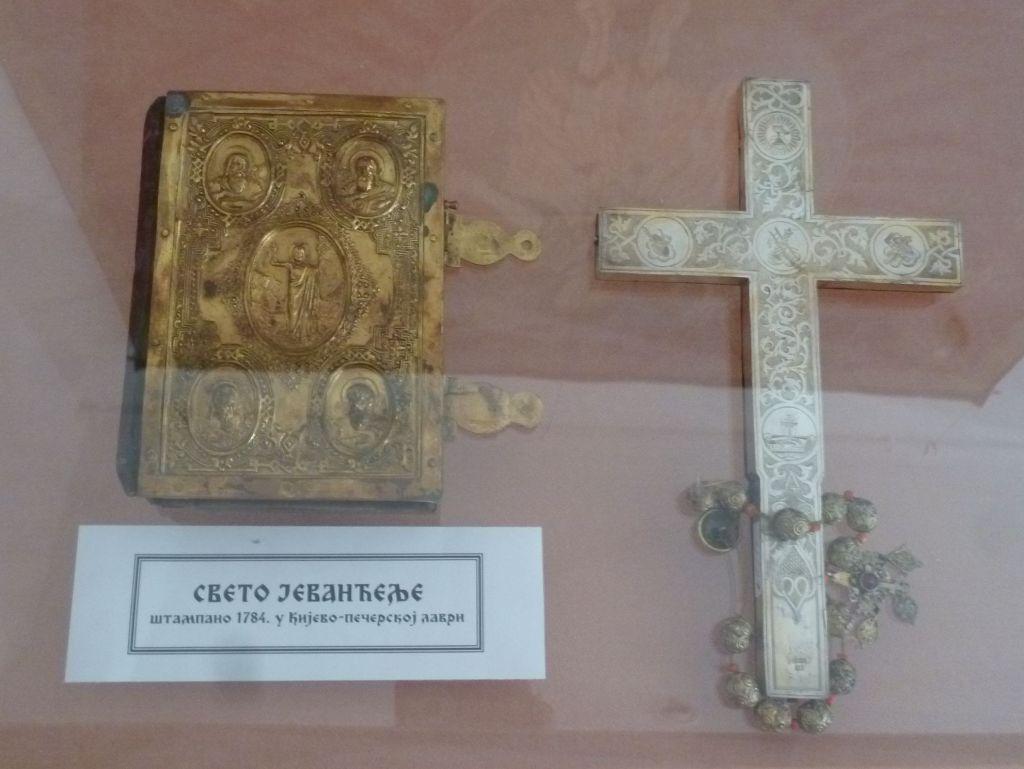 Книга из Киева. Фото: Елена Арсениевич, CC BY-SA 3.0