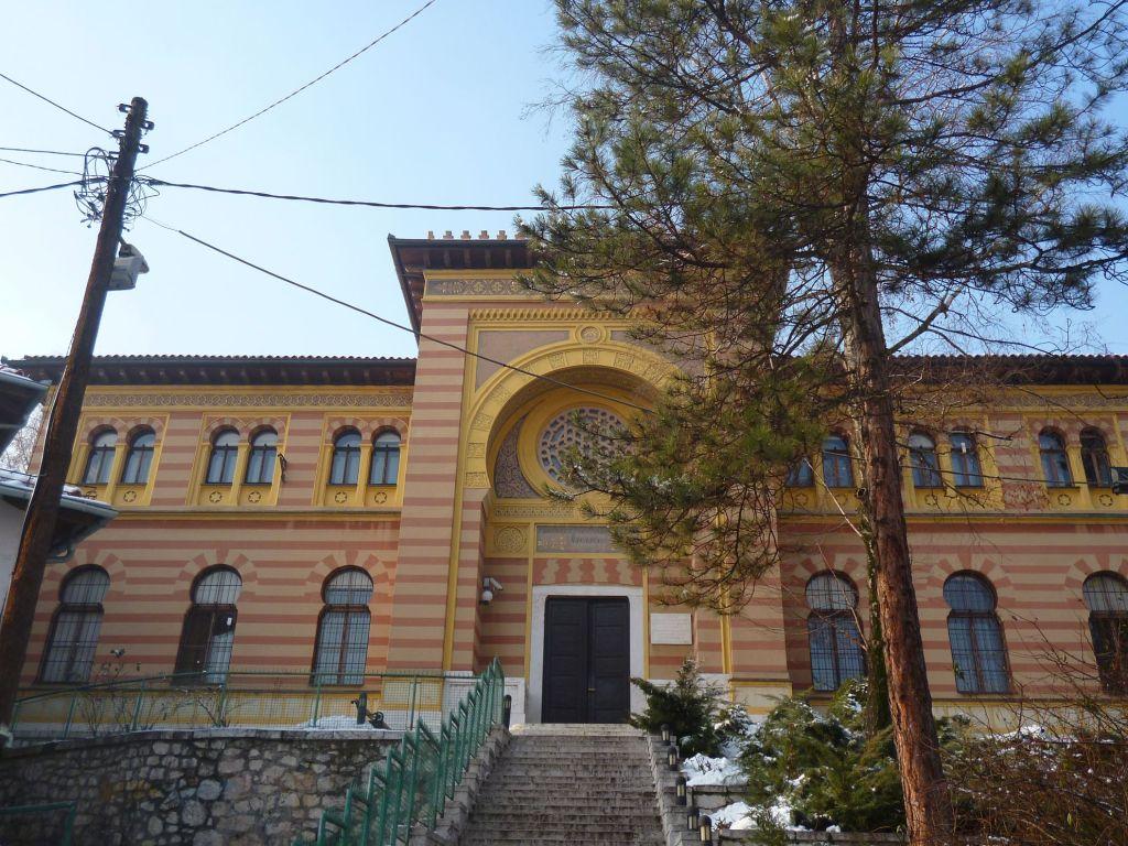 Главный фасад. Фото: Елена Арсениевич, CC BY-SA 3.0