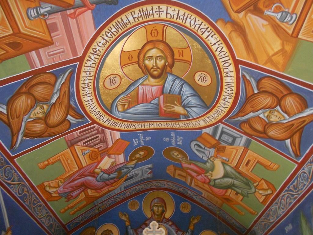 Свод церкви. Фото: Елена Арсениевич, CC BY-SA 3.0