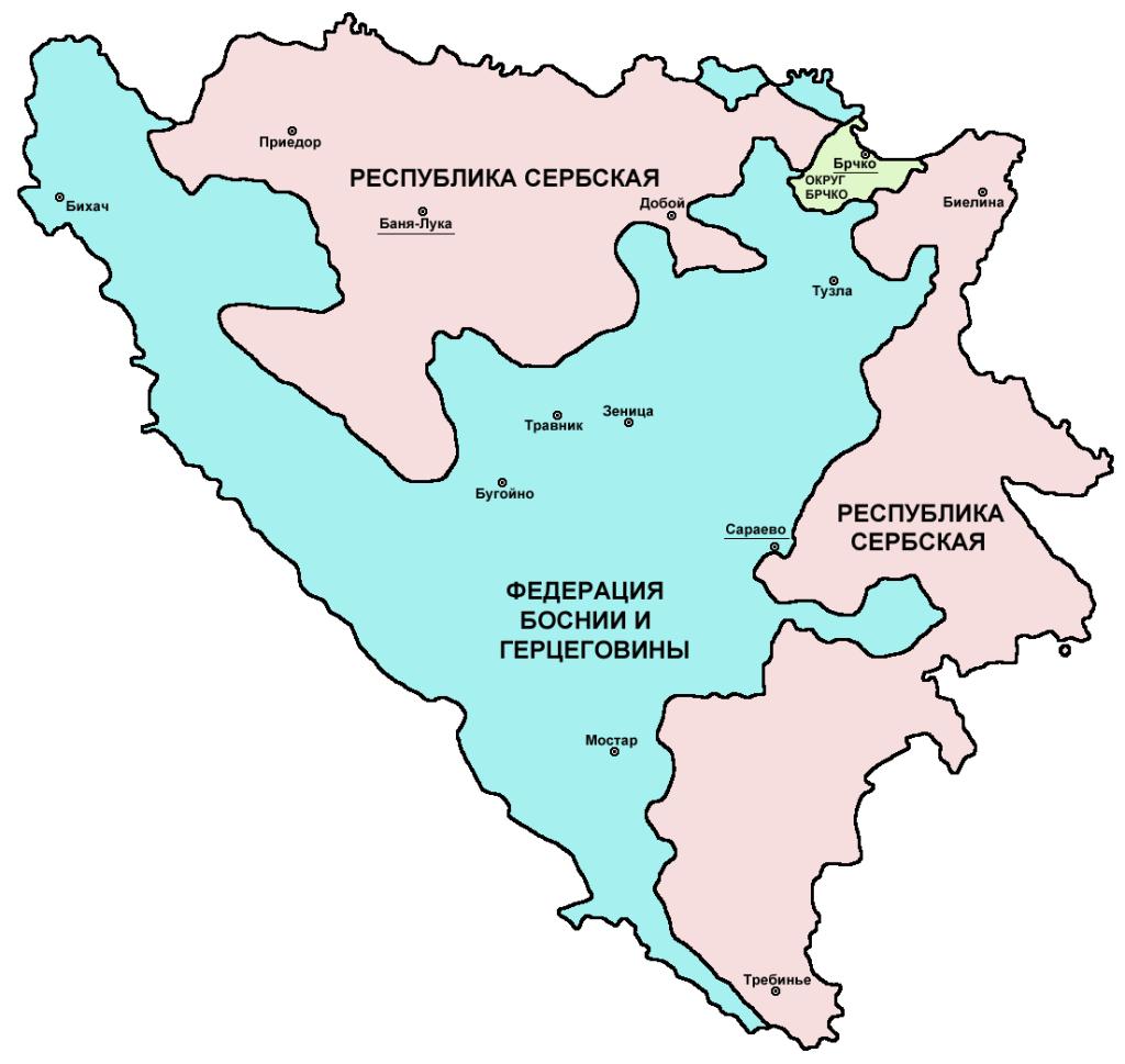 Федерация Боснии и Герцеговины и Республика Сербская. PANONIAN, Public Domain