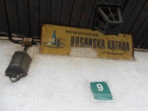 Вывеска старой кофейни. Фото: Елена Арсениевич, CC BY-SA 3.0