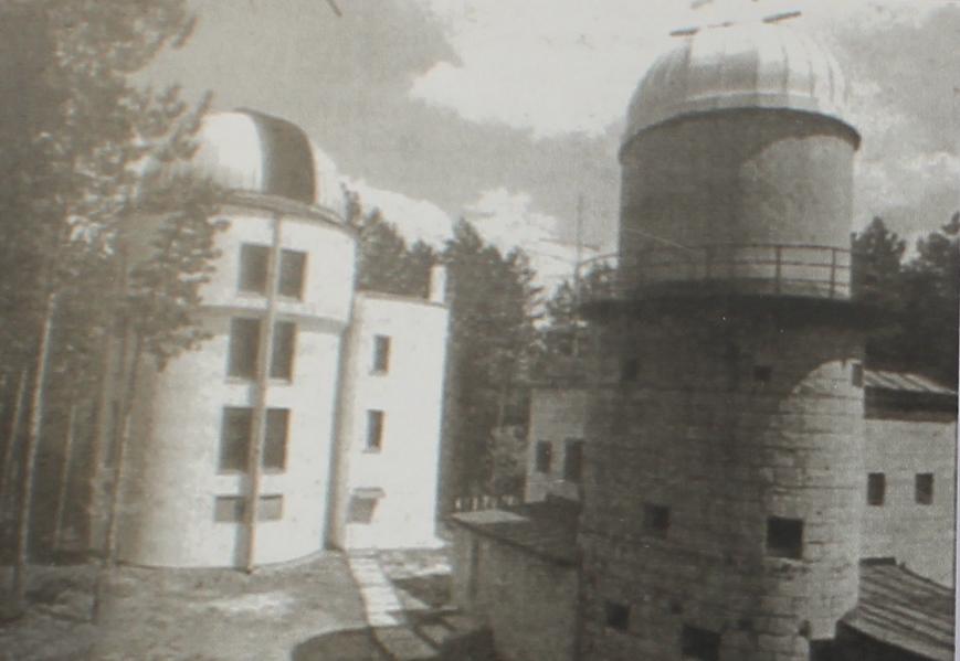 Как выглядела обсерватория в 1980-х. Фото: Елена Арсениевич, CC BY-SA 3.0